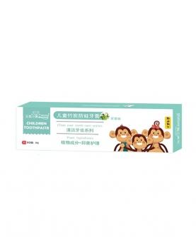 儿童抑菌牙膏苹果味