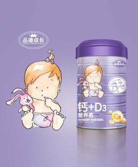 钙+D3营养素