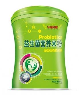 益生菌营养米粉