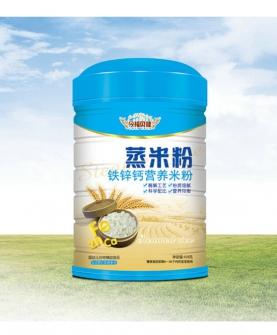 蒸米粉(铁锌钙)桶装