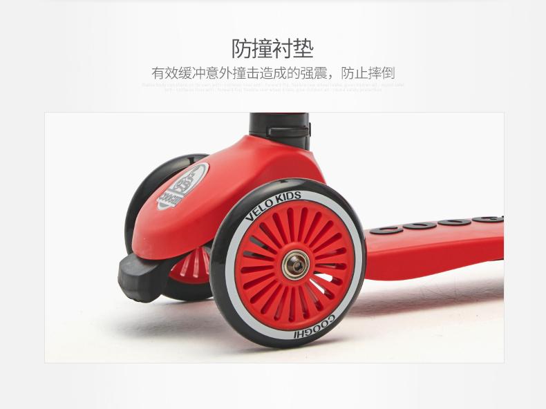"\""COOGHI酷騎多功能滑板車,產品編號79994\"""