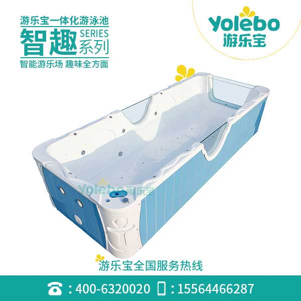 游乐宝水底世界浅漂流儿童游泳池设备