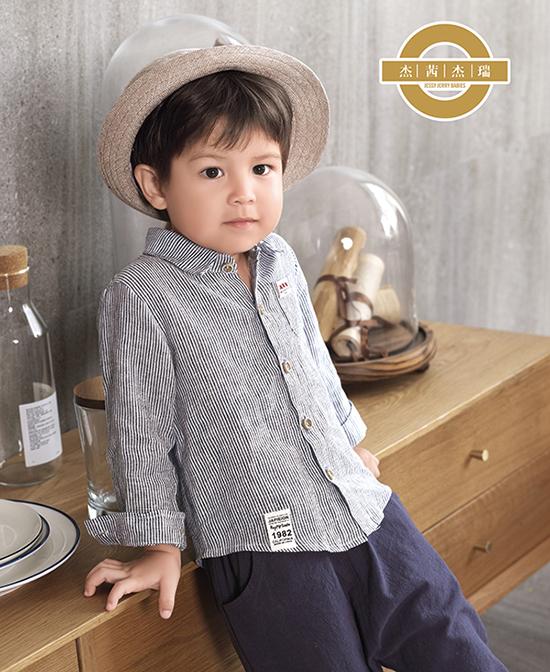 杰茜杰瑞男童装衬衫