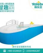 游乐宝亚克力拼接式游泳池趣味游乐岛