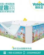 游乐宝亚克力儿童游泳池3.5米双面玻璃池