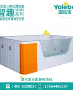 游乐宝亚克力3米玻璃一体池幼儿泳池