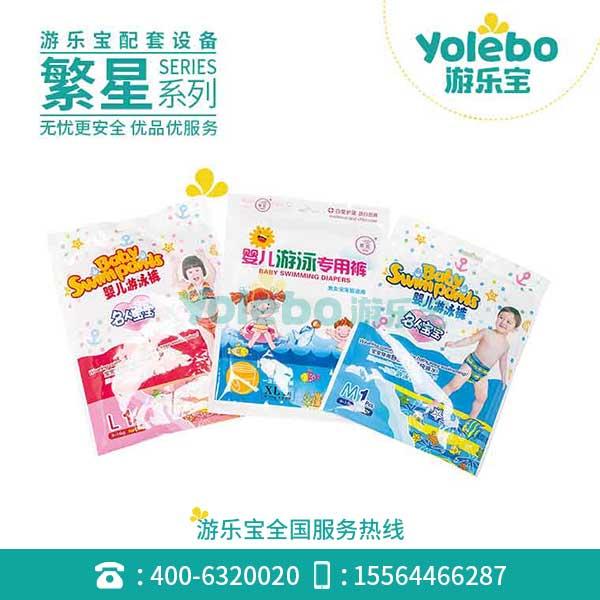 重庆多功能水育早教有设备玻璃亚克力泳池婴幼儿亲子泳池