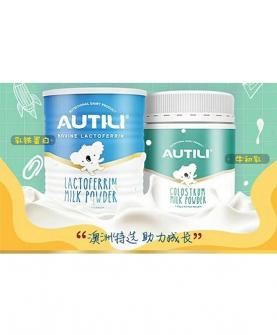 乳铁蛋白+牛初乳