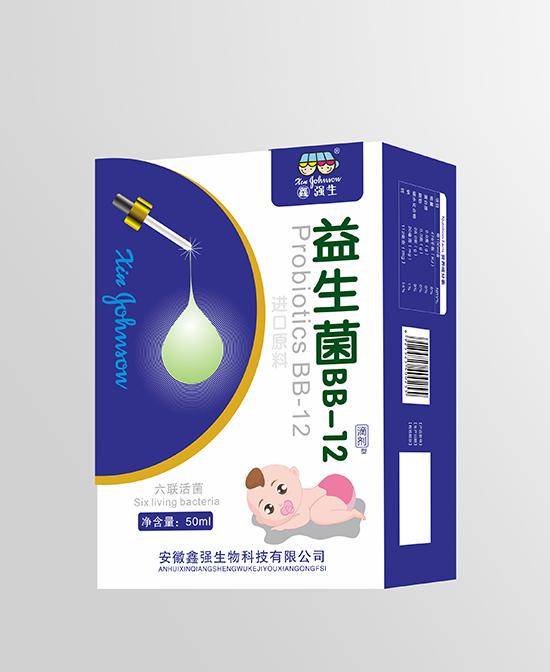 鑫强生营养品益生菌代理,样品编号:77807