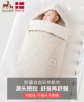 婴儿抱被初生睡袋两用