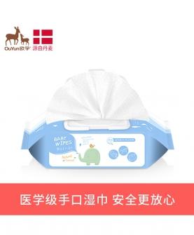 婴儿用品湿巾带盖手口专用