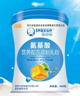 氨基酸营养配方调制乳粉