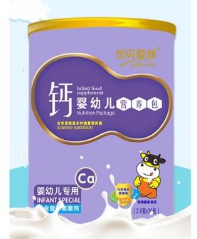 婴幼儿专用的钙婴幼儿营养包