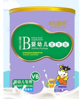 婴幼儿专用的维生素B婴幼儿营养包