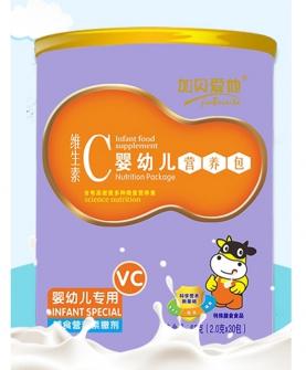 婴幼儿专用的维生素C婴幼儿营养包