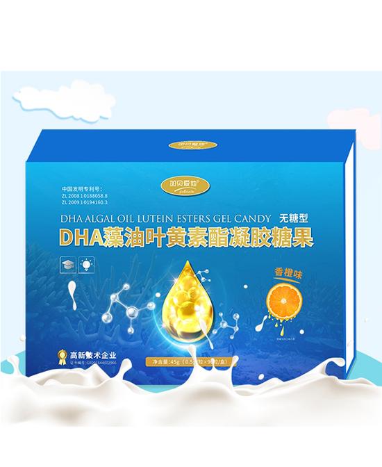 加貝愛他營養品DHA葉黃素酯凝膠糖果代理,樣品編號:87609