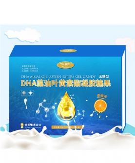 DHA叶黄素酯凝胶糖果