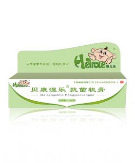 贝康湿乐 抗菌软膏