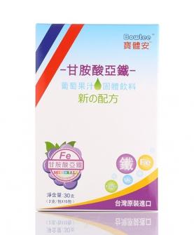 甘氨酸亚铁葡萄果汁固体饮料30g