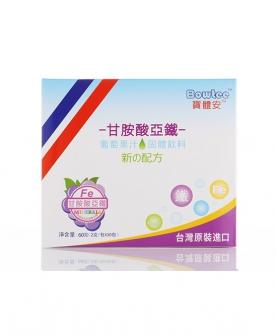 甘氨酸亚铁葡萄果汁固体饮料60g