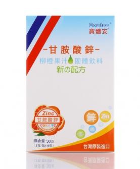 甘氨酸锌柳橙果汁固体饮料30g