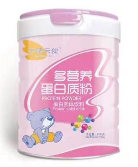 多营养蛋白质粉