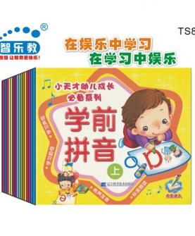 幼儿综合点读笔书 童谣识字 早教系列