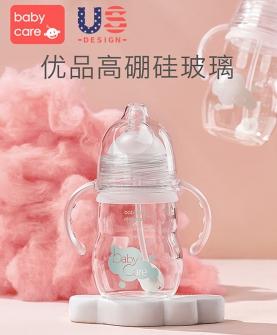 隐身娃玻璃奶瓶