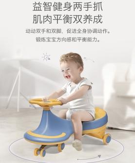 儿童溜溜车