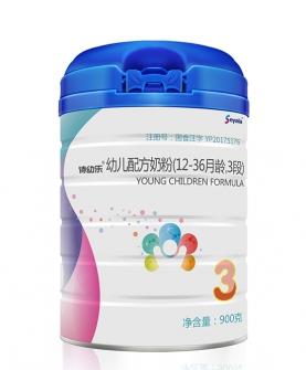 新西兰进口婴幼儿奶粉乳铁蛋白3段1-3岁900g