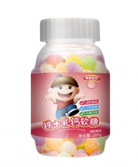 铁+乳酸钙软糖