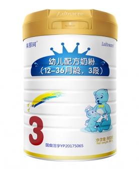 幼儿配方奶粉3段