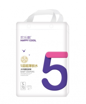 大环腰纸尿裤S70