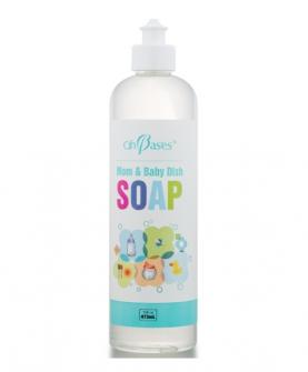 天然奶瓶餐具清洁液 (无香型)
