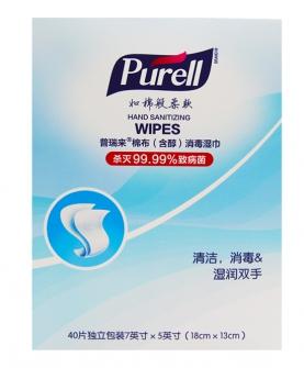 普瑞來棉布(含醇)消毒濕巾