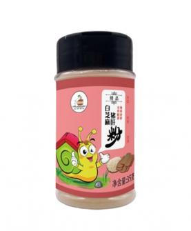 白芝麻猪肝粉