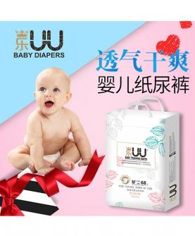 羽柔婴儿纸尿裤M