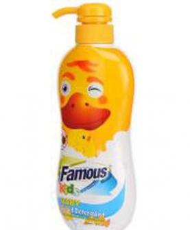 菲玛司-Famous