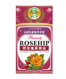 野玫瑰果精油