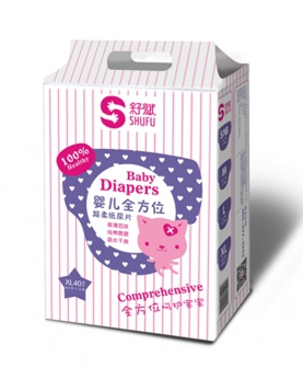 婴儿全方位纸尿片