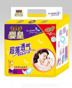 超薄婴儿纸尿片