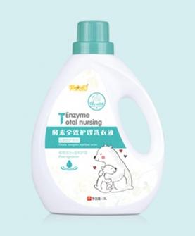 酵素全效护理洗衣液