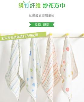 婴儿口水纱巾