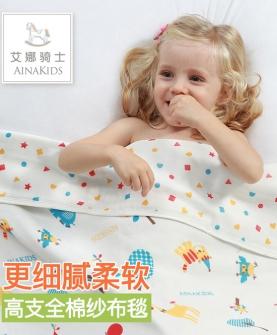 婴儿纱布浴巾