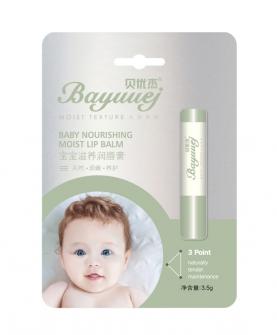 宝宝滋养润唇膏