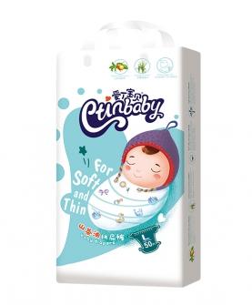 山茶油纸尿裤L50