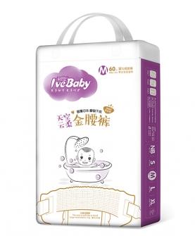 嬰兒紙尿褲M-60