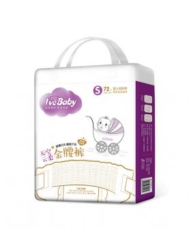 嬰兒紙尿褲S-72