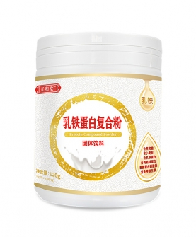 乳铁蛋白复合粉固体饮料