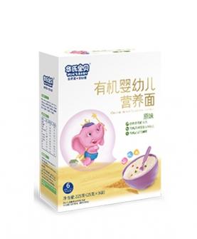 有机婴幼儿营养面原味